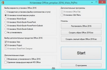 Microsoft Office 2016 Pro Plus + Visio Pro + Project Pro 16.0.4366.1000 VL RePack by SPecialiST v16.4 (x86/RUS)