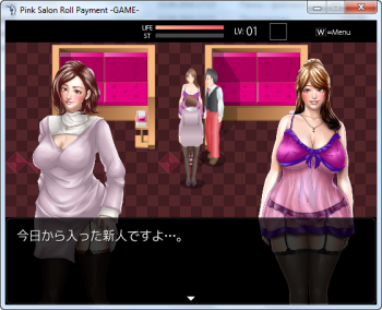 Pink Salon Roll Payment THE GAME (H&Stock)