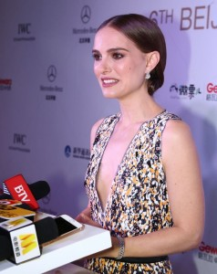 Natalie Portman attending the 6th Beijing International Film Festival in China on April 16th 2016
