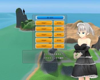 29da05479485092 - Futanari succubus lease Lotte Adventure 2 (Black Submarine)