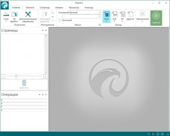 Readiris Corporate 15.1.0 Build 7155 RePack by MKN (MULTI/RUS/ENG)