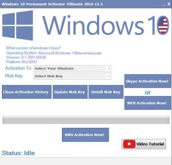 Windows 10 Permanent Activator Ultimate 1.6 + Portable