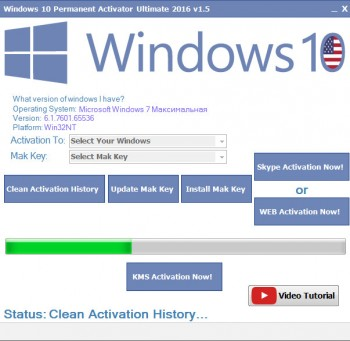 Windows 10 Permanent Activator Ultimate 1.6 + Portable
