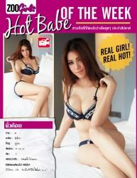Hot Babe 1