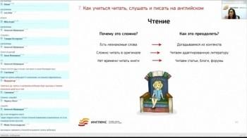 Как начать учить английский (2016) Видеокурс
