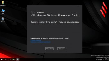 Microsoft SQL Server 2016 13.0.1601.5 (2016) RUS/ENG