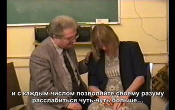Полный дистанционный сертификационный курс гипноза. Части 1-5 (2016) DVDRip
