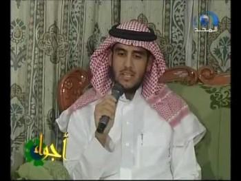 211 أنشودة للمنشد أبو علي