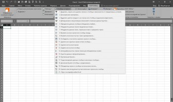 ASAP Utilities 7.1 (2016) ML/RUS