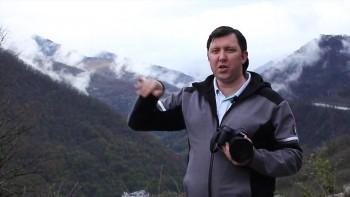 Туристическая фотография (2016) Видеокурс