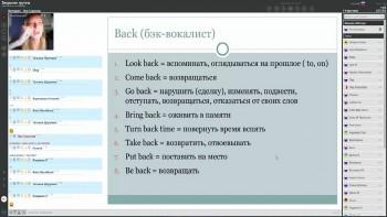 Вебинары по английскому языку из закрытой группы от Яны Граусовой (2015) Видеокурс