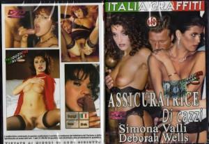 Assicuratrice di Cazzi (1995)