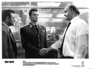 Красная жара / Red Heat (Арнольд Шварценеггер, Джеймс Белуши, 1988) - Страница 2 8bce81494181785