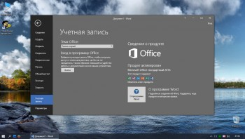 Sereda™ 10 CE: Windows Ent / Office 2016 / Adobe Elements Bundle (2016) x64/Rus