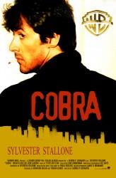 Кобра / Cobra (Сильвестр Сталлоне, Бриджит Нильсен, 1986) 70cb34495917500