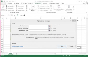 Microsoft Office 2013 Pro Plus SP1 15.0.4841.1000 VL RePack by SPecialiST v16.7 RUS