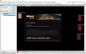 Altium Designer 16.1.11 Build 255 (2016/Rus/Eng/ML)
