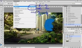Формула супер-эффективности для ленивого веб-дизайнера (2015) Видеокурс
