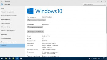 Windows 10 Pro x64 by kuloymin v.3.0 ESD (2016) RUS