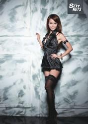 Chen Yu 3