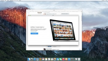 Hackintosh 10.11.6 El Capitan (RU/EN)