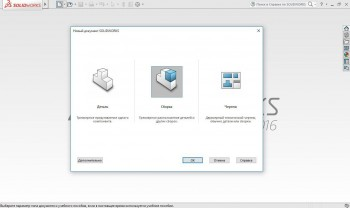 SolidWorks Premium Edition 2016 SP4.0 x64 (MULTI/RUS/ENG)