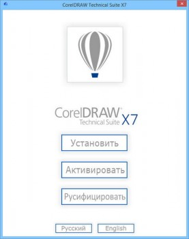 CorelDRAW Technical Suite X7 17.7.0.1051 Update 4 Special Edition (RUS/ENG)