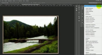Adobe Photoshop ���� ���������� ��� ������� ������� (2015) ���������