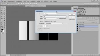 Магия photoshop: частотное разложение и повышение резкости (2015) Видеокурс