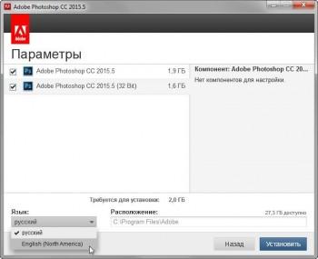 Adobe Photoshop CC 2015.5 17.0.1 (RUS/ENG)