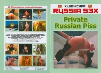 Murmurous moments - Private Russian Piss (Sergey Loginov, Cheesecake) [2006, Russian, Peeing, Solo, D
