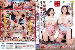 DTKM-036