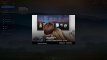 CyberLink PowerDVD Ultra 16.0.2011.60 (Multi/Rus)