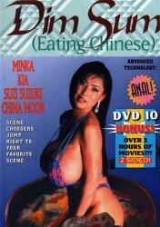 Dim Sum: Eating Chinese (1996)