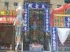 潮州公和堂第一百一十四屆盂蘭勝會 2e99d4501358385