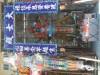 潮州公和堂第一百一十四屆盂蘭勝會 F1c05f501359737