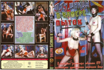 Students in the chamber of tortures(Nestor Petrovich / SP COMPANY) [2002, Russia, Feature, Anal, Oral
