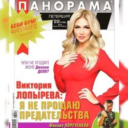http://thumbnails115.imagebam.com/50295/1cac36502943621.jpg