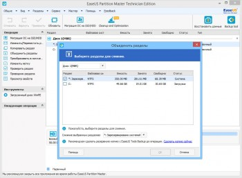 EASEUS Partition Master 11.8 Server / Professional / Unlimited / Technican Edition (Eng/Rus)