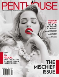 Link to Mia Malkova – Penthouse October 2016 (10-2016) USA