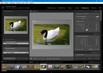 Adobe Photoshop Lightroom CC 2015.7 (6.7) MULTI/ENG + RUS