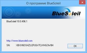 IVT BlueSoleil 10.0.496.1 ML/RUS