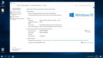 Windows 10 x86/x64 Plus MInstAll StartSoft v.26-2016 RUS