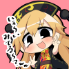 Touhou Emoticons - Page 20 60575b507082516