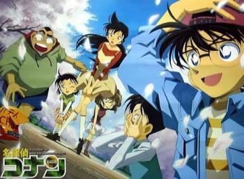 名偵探柯南-2008年TV播放-MeitanteiKonan-491-520