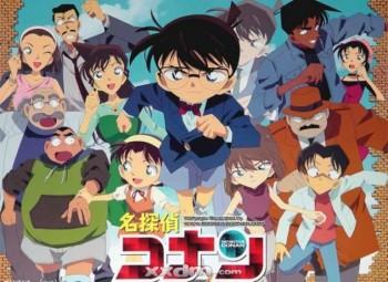 名偵探柯南-2003年TV播放-MeitanteiKonan-304-344