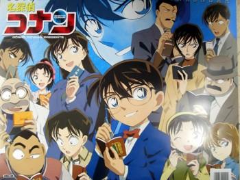 名偵探柯南-1997年TV播放-MeitanteiKonan-043-085