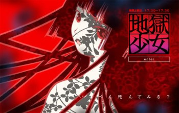 地獄少女-第3鼎-JigokuShoujoMitsuganae-01-26-全
