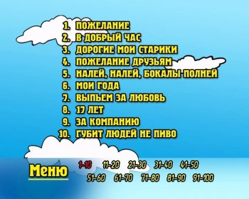 ������ ����� - ������� (2013) DVD9