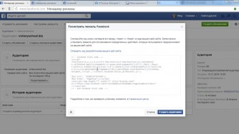 Facebook для бизнеса 2.0 (2016) Видеокурс
